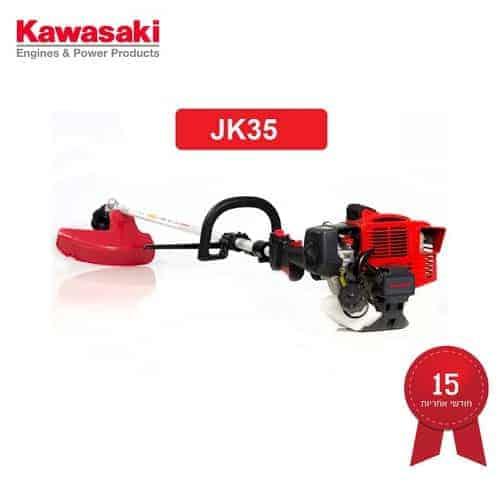 חרמש מוטורי KAWASAKI JK35